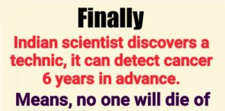 Indian Scientist evolutionary discovery